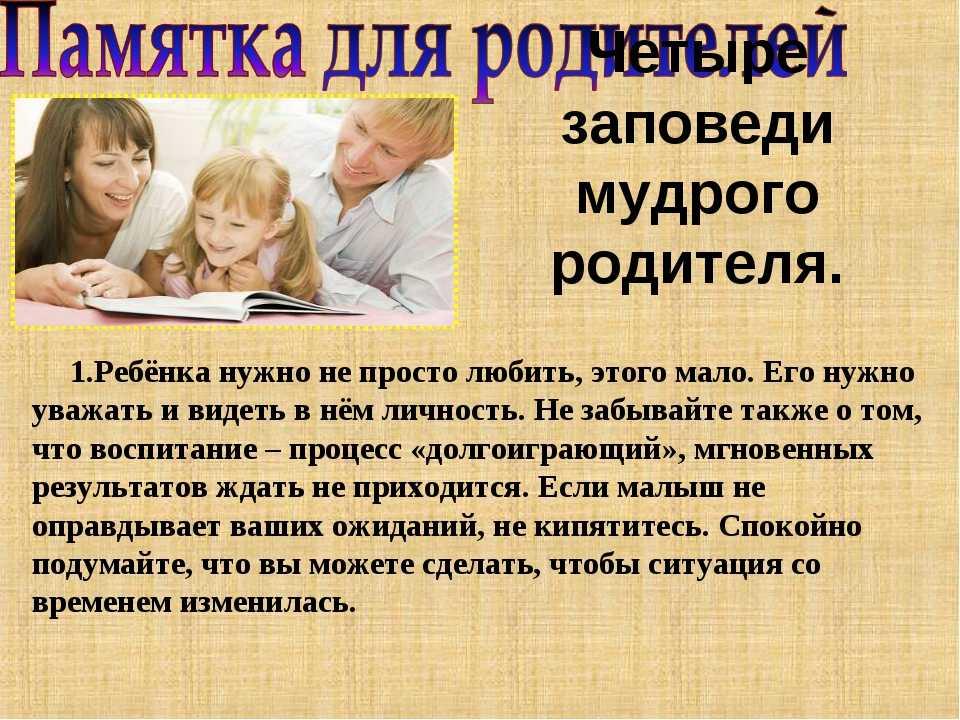 Воспитатель обижает ребенка в саду. что делать? - дети, детский сад, воспитатель, конфликт, родители