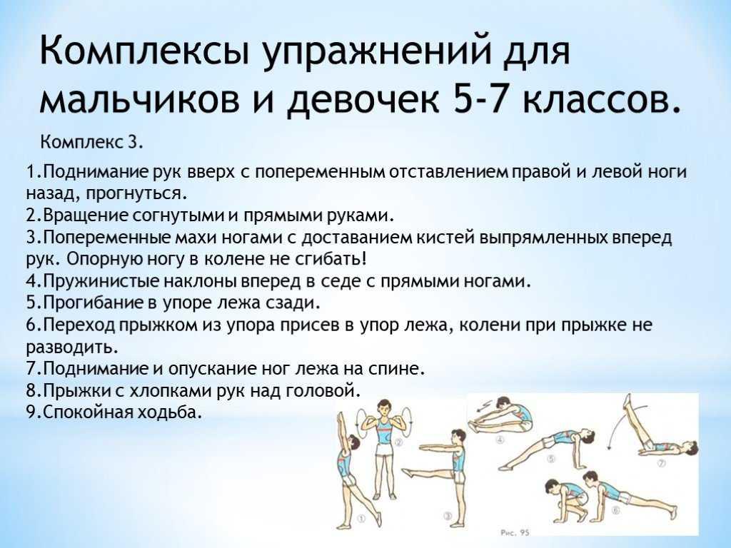 Зарядка для детей (33 фото): гимнастика и детские упражнения, спортивные виды и гимнастические, на шведской стенке, интересные упражнения для маленьких