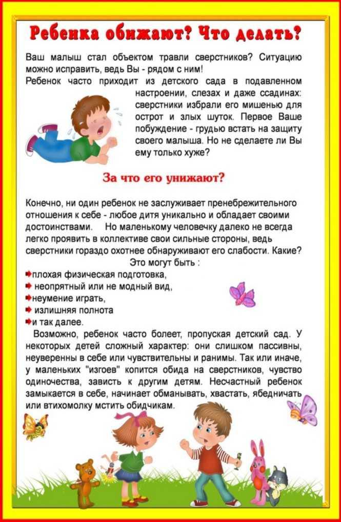 Ребёнок кусает маму: причины и что с этим делать