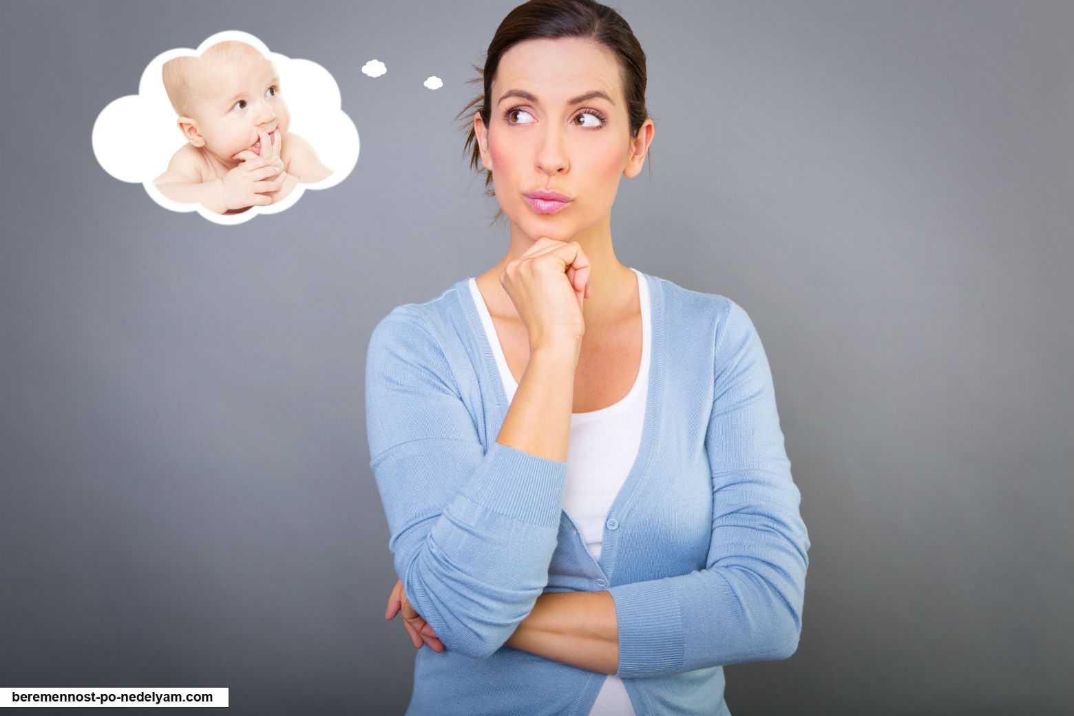 Беременность в 40 лет: как подготовиться, чем опасна, плюсы и минусы / mama66.ru