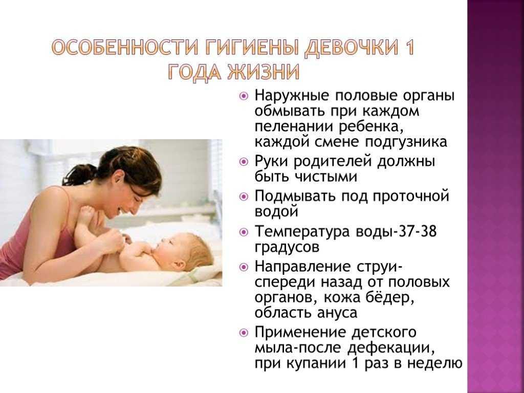Гигиена новорожденного мальчика: особенности ухода