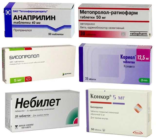 Таблетки от давления для беременных: 6 лучших препаратов