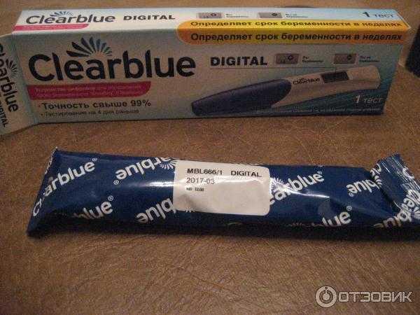 Цифровой тест на беременность clearblue с индикатором срока беременности: тест клиаблу с определением срока. сколько стоит и как работает? инструкция по применению