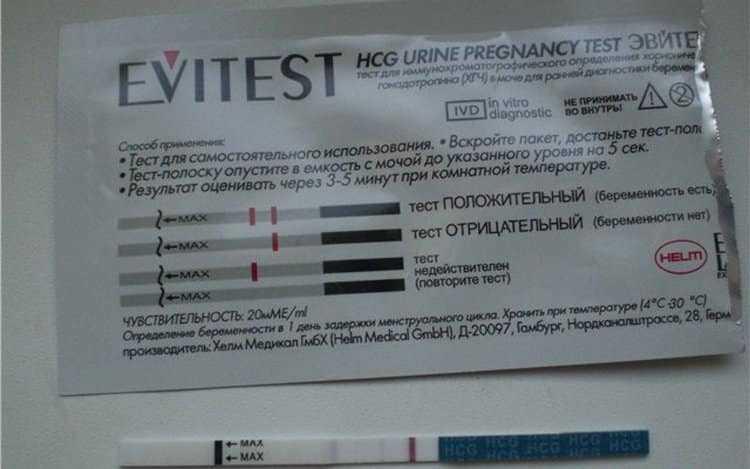 Вопрос: через сколько дней после задержки нужно делать тест на беременность?