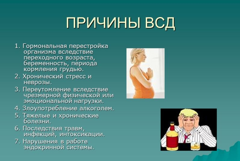 Психосоматика всд (вегето-сосудистая дистония): причины по мнению луизы хей, лиз бурбо