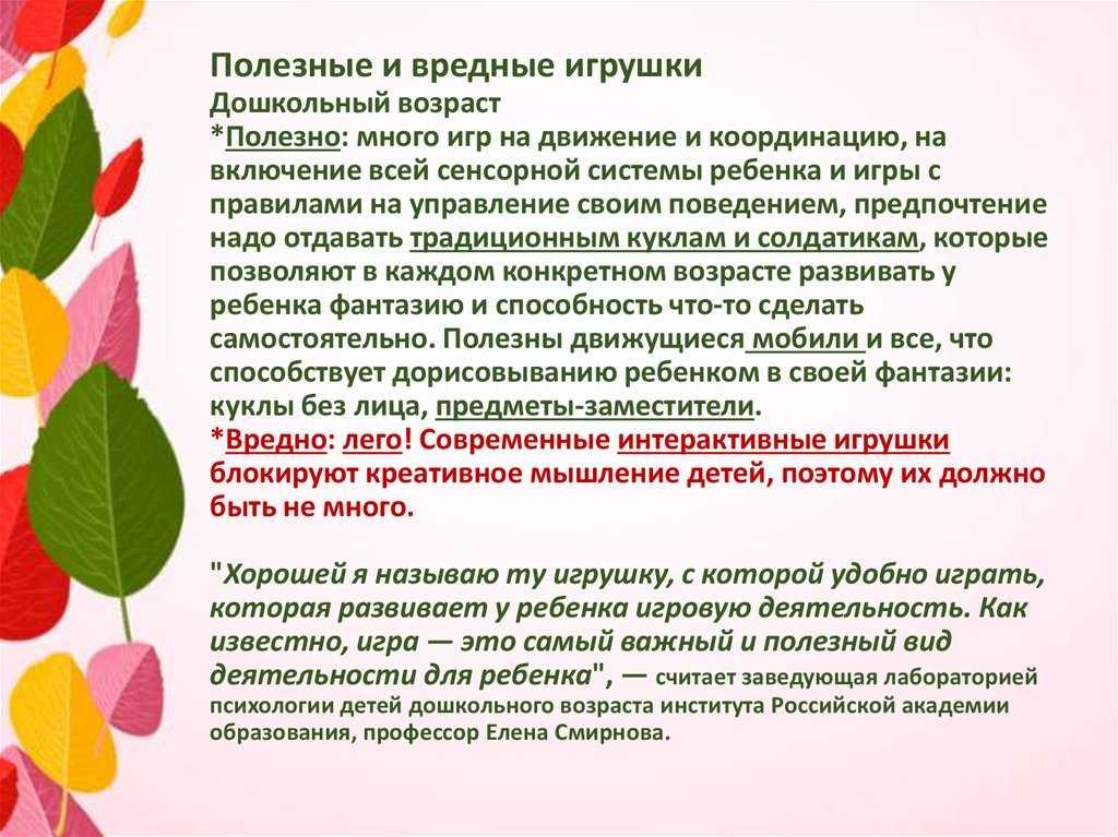 Как сказки влияют на развитие ребенка? - мапапама.ру — сайт для будущих и молодых родителей: беременность и роды, уход и воспитание детей до 3-х лет