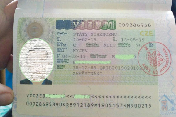 Образец заполнения анкеты на шенген для несовершеннолетнего: пошаговая инструкция, бланки