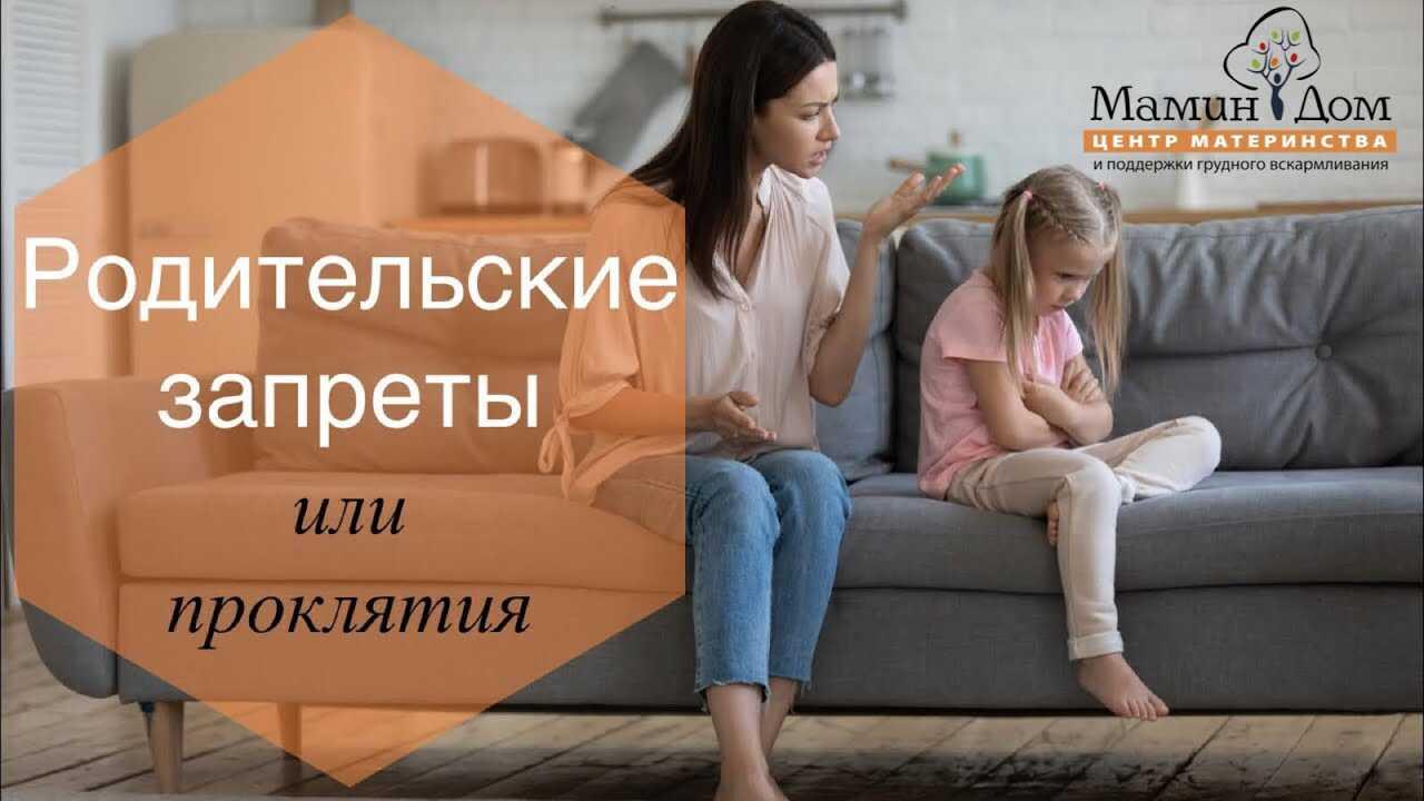 Психолог ирина млодик: почему слияние не имеет отношения к любви | матроны.ru