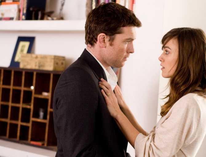 Почему мужчины изменяют женам, но не уходят из семьи?