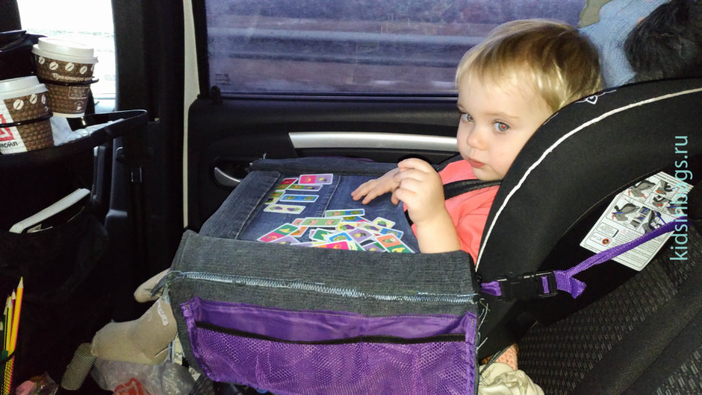 C ребенком на поезде – что важно знать