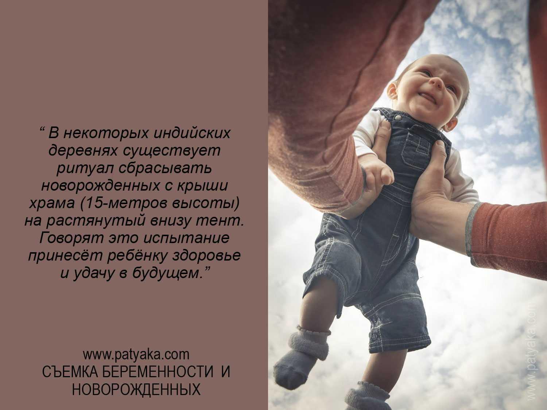 10 любопытных фактов о новорожденных детях • всезнаешь.ру