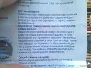 Нурофен при беременности 1 триместр
