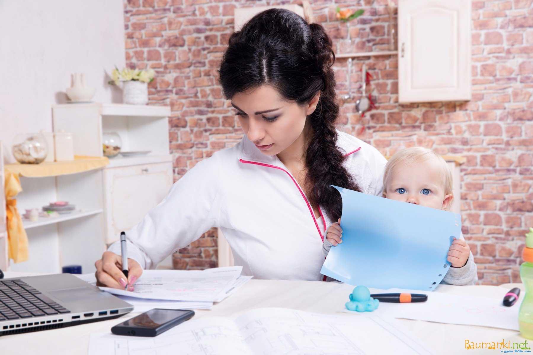 Эмоциональное выгорание мамы в декретном отпуске (рекомендации психолога)