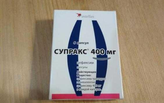 Супракс солютаб − инструкция по применению, цена таблеток 400 мг, отзывы