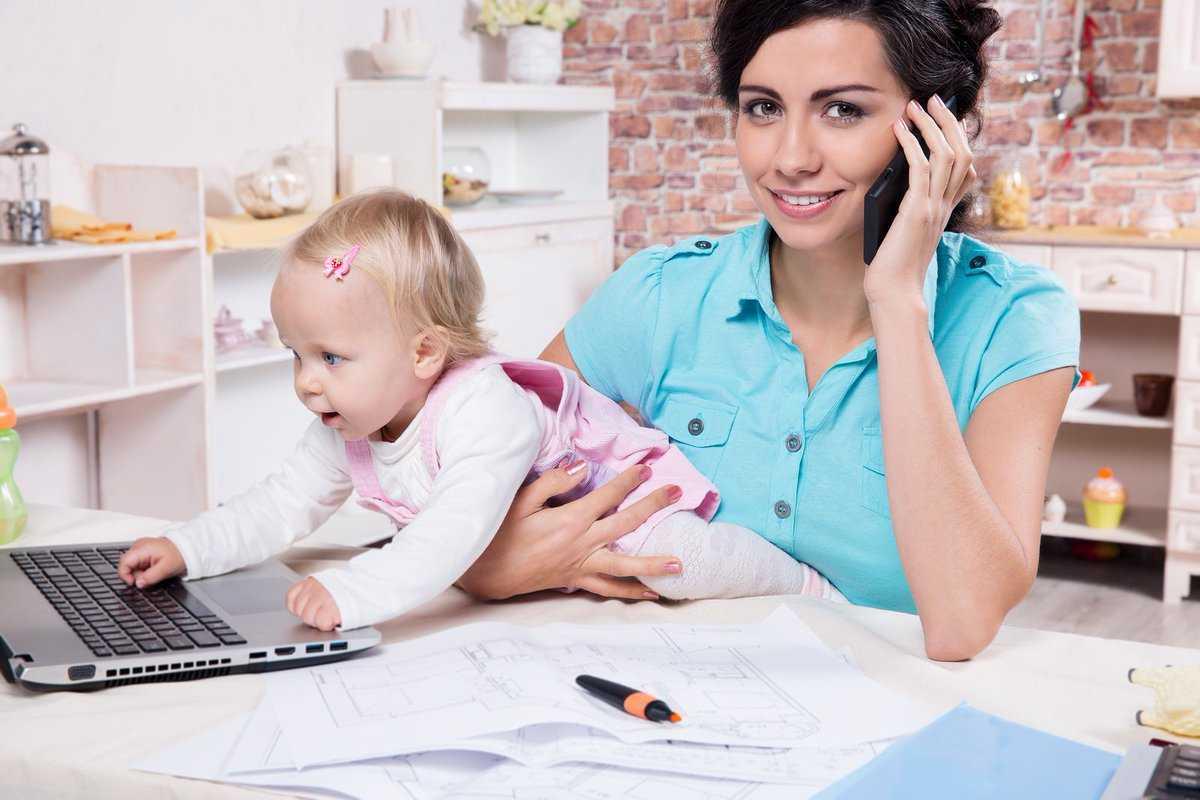 Мама в декрете: 4 важных хитрости   lisa.ru