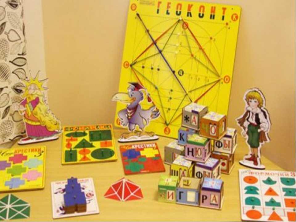 Мастер-класс для родителей «четырёхцветный квадрат в. воскабовича своими руками»