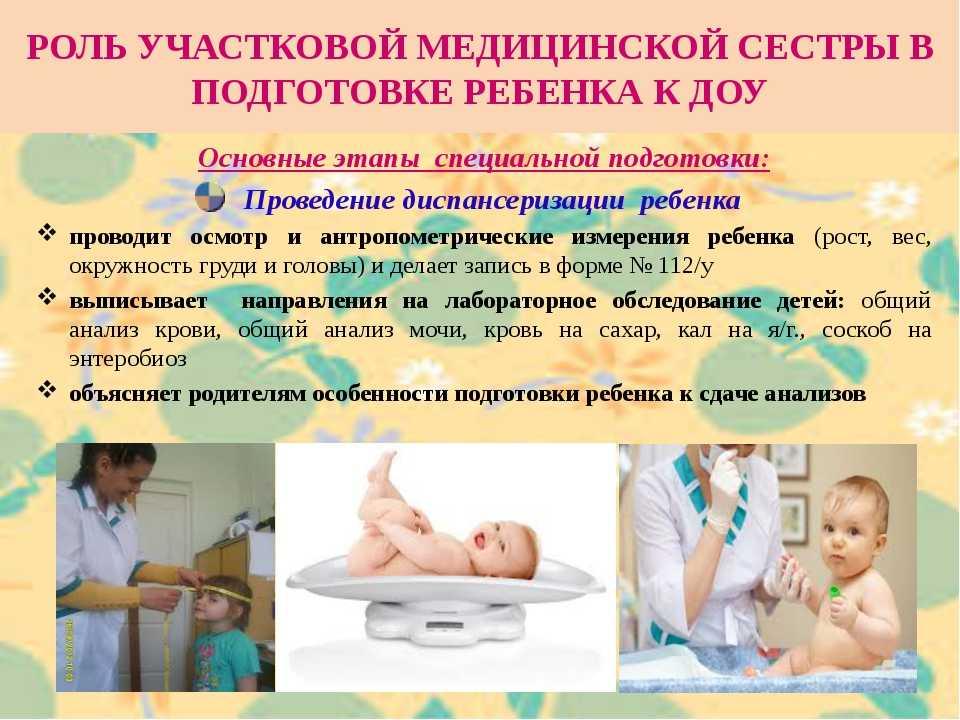 Как психологически подготовить ребенка к прививке? личный опыт мамы