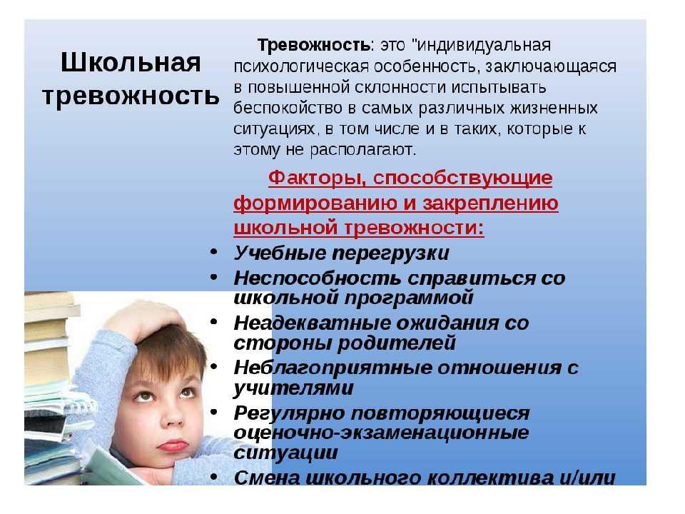 Проблемы воспитания детей: причины и решение