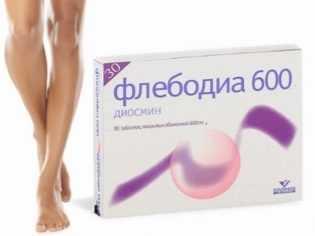 Флебодиа инструкция по применению при беременности