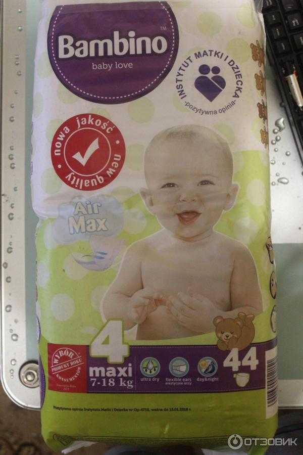 Подгузники bambino: выбираем памперсы baby love 4