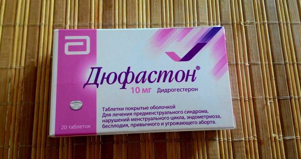 «дюфастон» при беременности на ранних сроках: дозировка для сохранения беременности, как принимать. почему помогает поддержать и сохранить беременность?