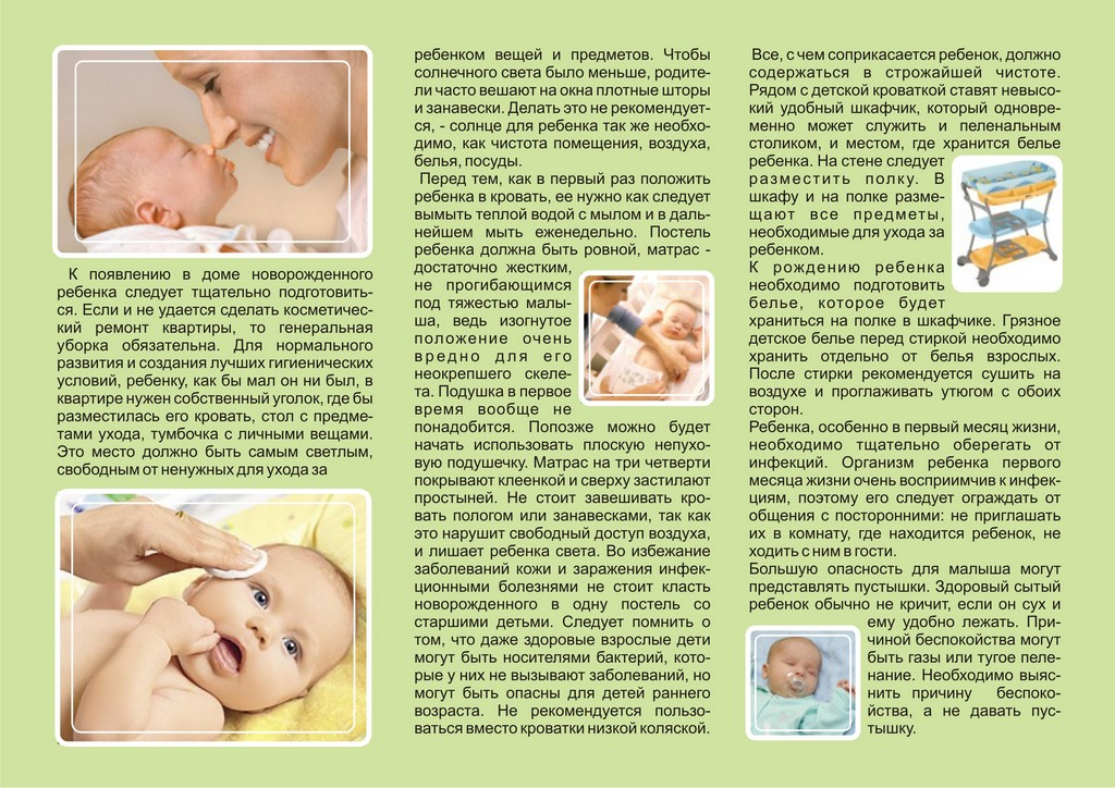 Нужна ли ребенку стерильная чистота? - советы мамам | медицина - информационно-познавательный портал