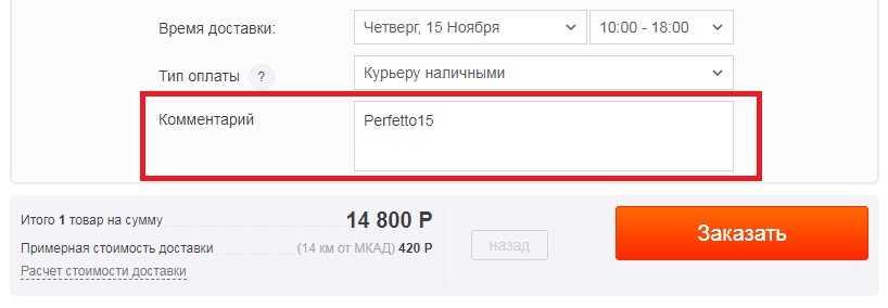 Акушерство скидки, промокоды, купоны akusherstvo.ru, акции