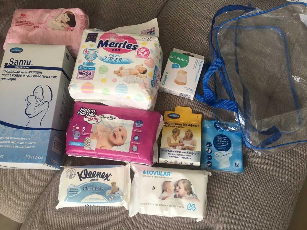 Прокладки для рожениц: какие взять в роддом, стерильные модели после родов, как их использовать
