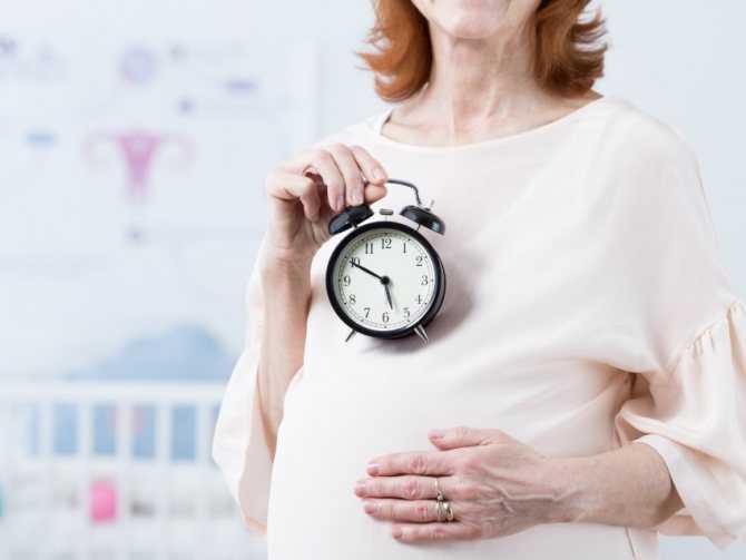 Рождение ребенка после 40 лет: риски и статистика. рождение первых детей после 40