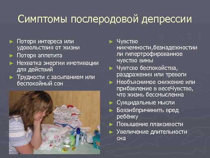 Послеродовая депрессия у отца: как помочь папе адаптироваться к новой роли - полонсил.ру - социальная сеть здоровья - медиаплатформа миртесен