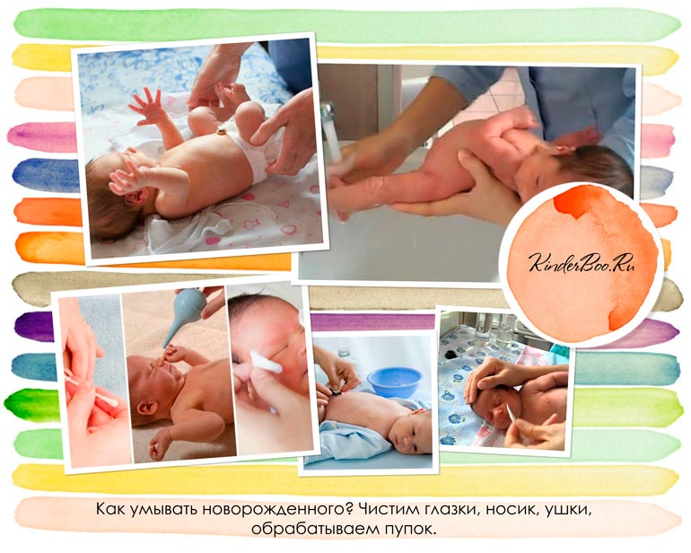 Уход за кожей новорожденного и грудничка, детей раннего возраста: гигиенический уход за лицом, особенности ухода за слизистыми