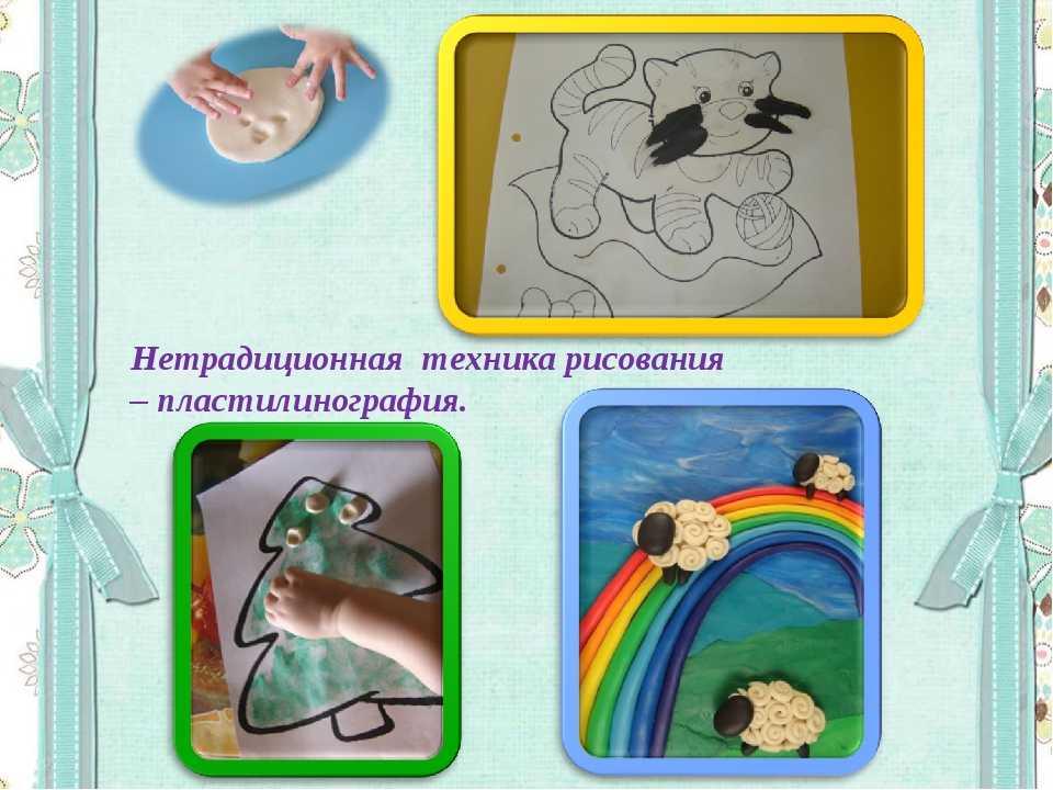 Развитие мелкой моторики детей дошкольного возраста посредством продуктивно-творческой деятельности