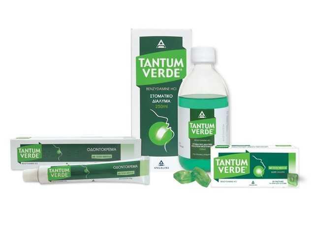 «тантум верде» при беременности: инструкция по применению, особенности применения спрея в 1, 2 и 3 триместрах