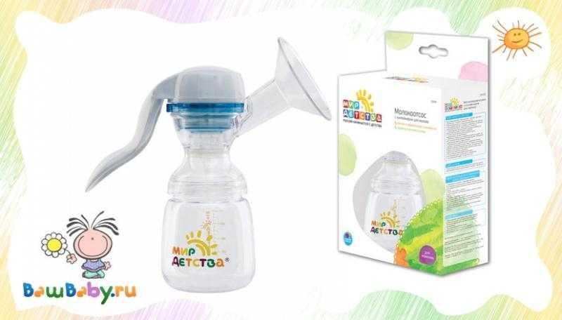 Ручной молокоотсос (41 фото): как правильно пользоваться и сцеживать грудное молоко, какой лучше и отзывы