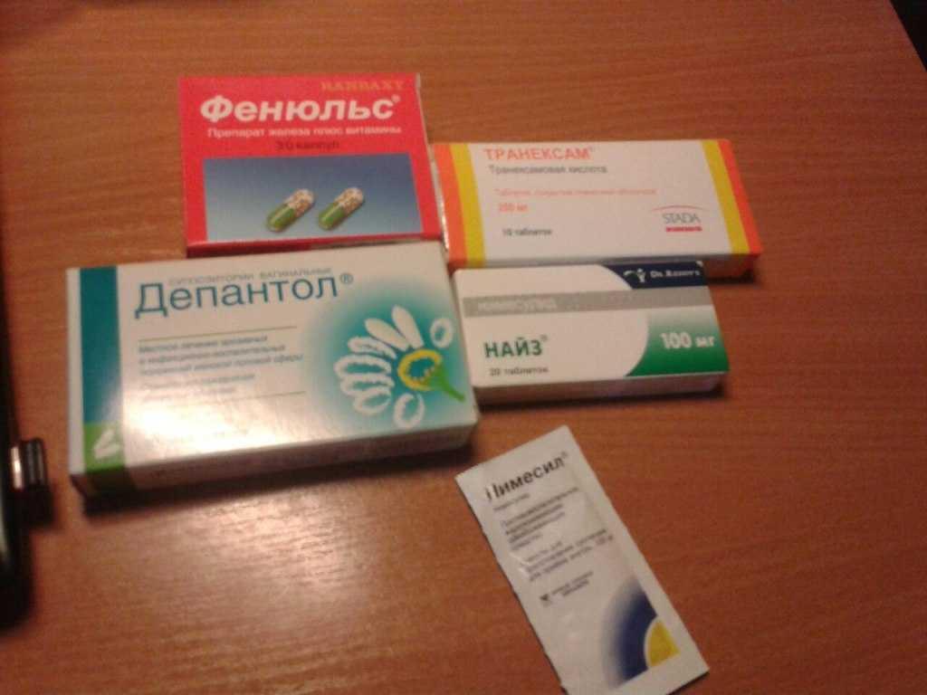 Лекарства при беременности – полный список препаратов