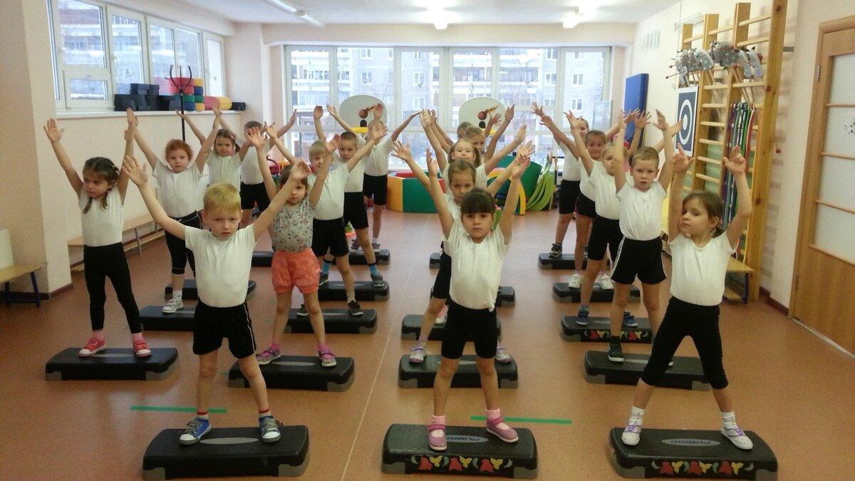 Фитнес-аэробика в детском саду для детей любого возраста. обзор самых эффективных методик (80 фото + видео)