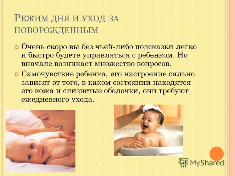 Первые дни после роддома, что делать в первые дни ребенка дома после роддома