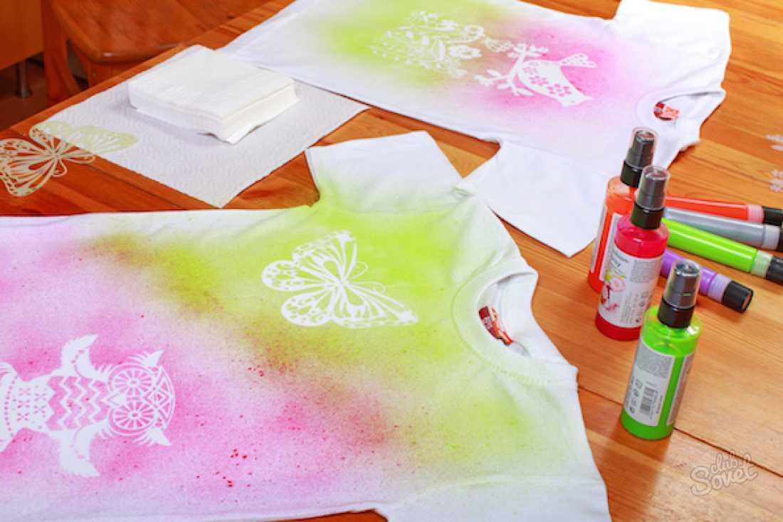 Виды красителей для ткани. способы окрашивания.