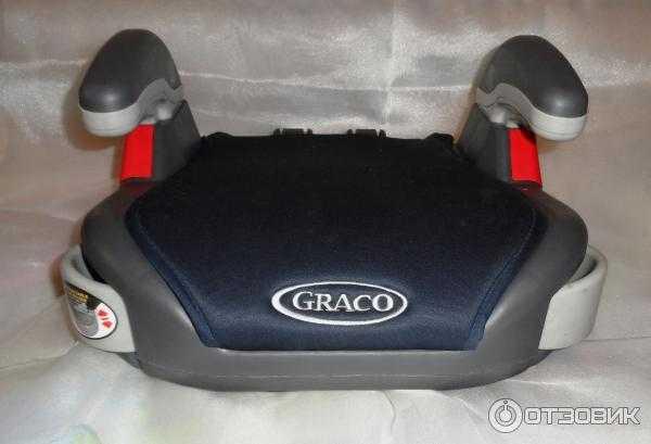 Бустер graco