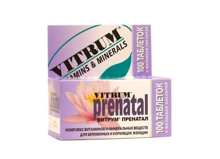 Витамины для беременных - какие лучше? рейтинг топ-10 самых достойных витамин по мнению экспертов sportadvice смотрите здесь!