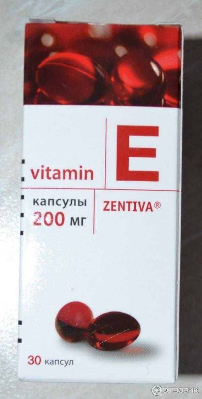 Витамин е для зачатия - как принимать, дозировка, отзывы, форум