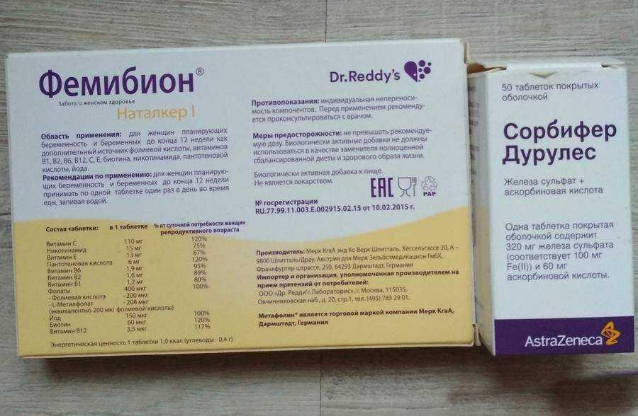 Препараты, помогающие удачно забеременеть. беременность на дюфастоне. | wmj.ru