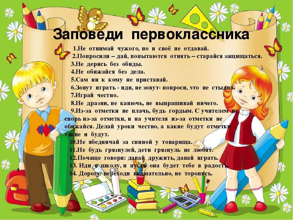 Необходимые навыки для детского сада: 8 основных умений