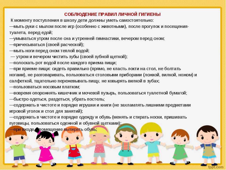 Как подготовиться к детскому саду - 6 навыков, которыми должен обладать каждый ребенок перед детским садом