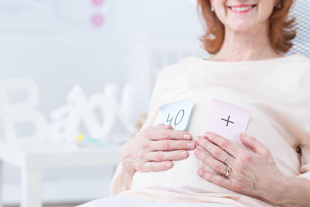 Для тех, кому за... поздняя беременность. поздняя беременность (после 35)