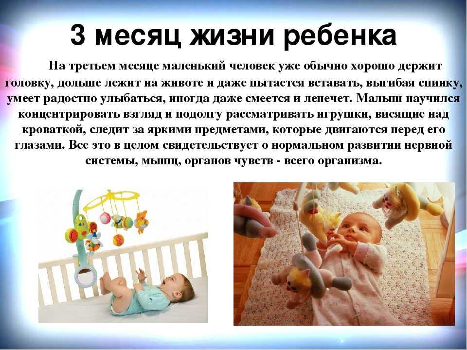 Что умеет делать ребенок в 2 месяца