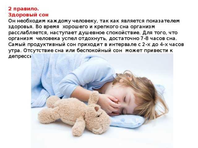 10 лучших способов как уложить новорожденного и ребенка постарше спать быстро и без истерик