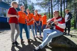 Трудовой лагерь для подростков 2020 - юрист