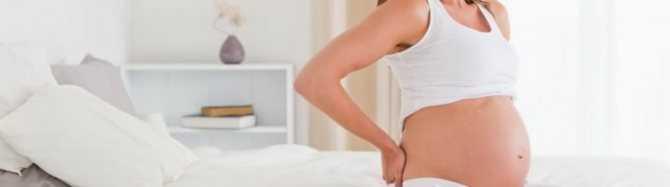 Симфизит при беременности. что делать, если болит таз?