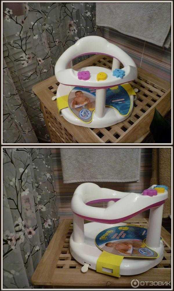 Стульчик для купания малыша в ванной (39 фото): детское сиденье для ванны, с какого возраста можно купать со стульчиком, конструкция для детей happy baby